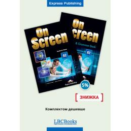Комплект: Підручник і зошит On Screen B2 Pack