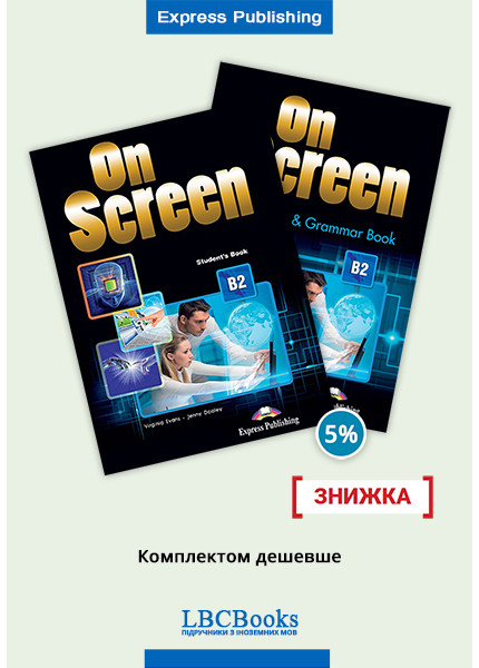 On Screen B2 Pack
