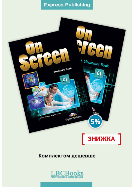 On Screen C1 Pack