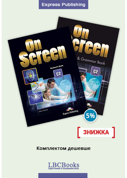 On Screen C2 Pack with Digibook App