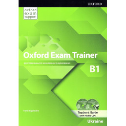 Книга вчителя Oxford Exam Trainer B1 Teacher's Guide
