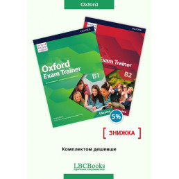 Комплект: Oxford Exam Trainer Student's Book B1 B2 Pack