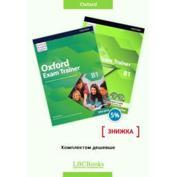 Комплект: Oxford Exam Trainer B1 Student's Book + Teacher's Book Pack