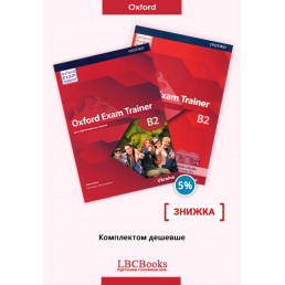 Комплект: Oxford Exam Trainer B2 Student's Book + Teacher's Book Pack