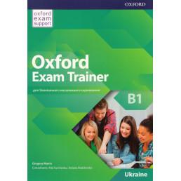 Підручник Oxford Exam Trainer B1 Student's Book