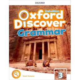 Граматика Oxford Discover 3 Grammar Book