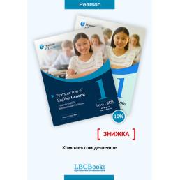Комплект: Practice Tests Plus Level 1 Pack
