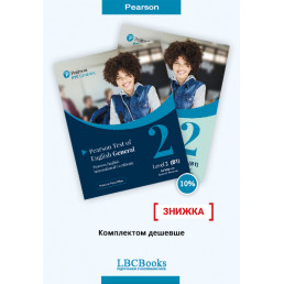 Комплект: Practice Tests Plus Level 2 Pack