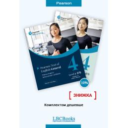 Комплект: Practice Tests Plus Level 4 Pack