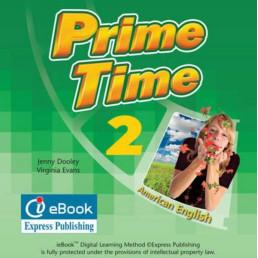 Інтерактивний додаток Prime Time 2 ieBook