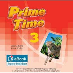 Інтерактивний додаток Prime Time 3 ieBook