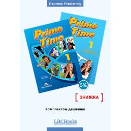Комплект: Підручник і зошит Prime Time 1 Pack