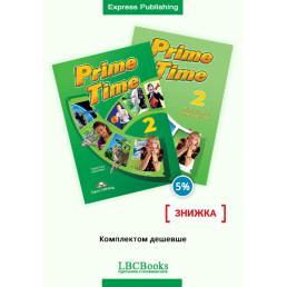 Комплект: Підручник і зошит Prime Time 2 Pack
