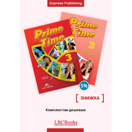 Комплект: Підручник і зошит Prime Time 3 Pack