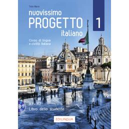 Підручник Nuovissimo Progetto italiano 1 Libro dello studente