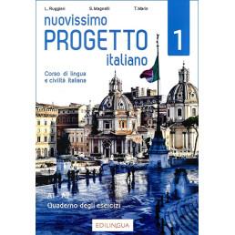 Зошит Nuovissimo Progetto italiano 1 Quaderno degli esercizi