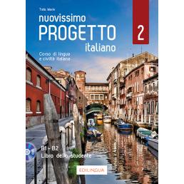Підручник Nuovissimo Progetto italiano 2 Libro dello studente