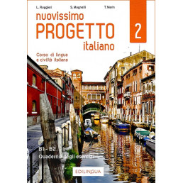 Зошит Nuovissimo Progetto italiano 2 Quaderno degli esercizi