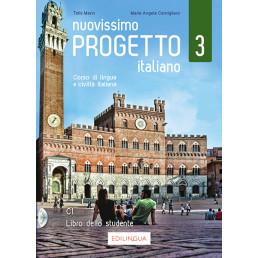 Підручник Nuovissimo Progetto italiano 3 Libro dello studente