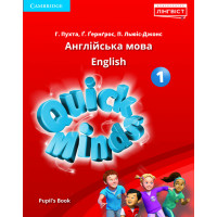Quick Minds Ukrainian Edition