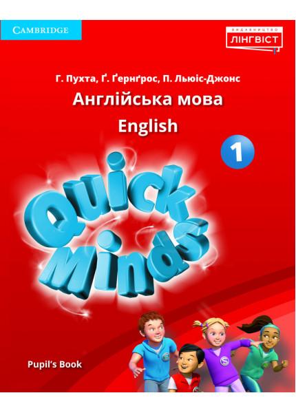 Quick Minds Ukrainian Edition