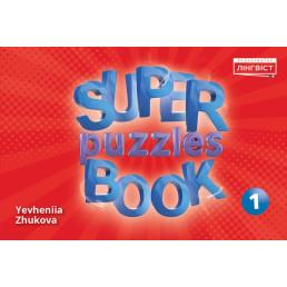 Посібник Super Puzzles 1 Quick Minds
