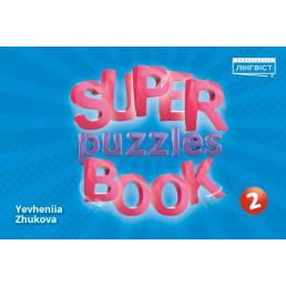 Посібник Super Puzzles 2 Quick Minds