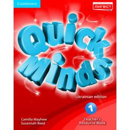 Ресурси для вчителя Quick Minds 1 Teacher's Resource Book
