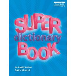 Словник Super Dictionary Book 2 Quick Minds