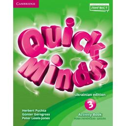 Зошит Quick Minds 3 Activity Book
