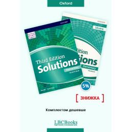 Комплект: Підручник і зошит Solutions Elementary Pack