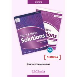 Комплект: Підручник і зошит Solutions Intermediate Pack