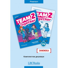 Комплект: Підручник і зошит Team Together 2 Pack