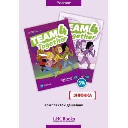 Комплект: Підручник і зошит Team Together 4 Pack
