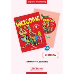 Комплект: Підручник і зошит Welcome 2 Pack