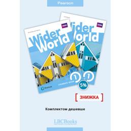 Комплект: Підручник і зошит Wider World 1 Pack