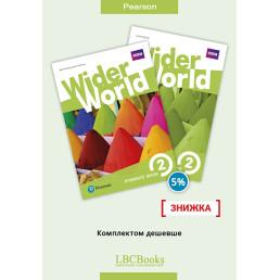 Комплект: Підручник і зошит Wider World 2 Pack