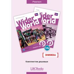 Комплект: Підручник і зошит Wider World 3 Pack
