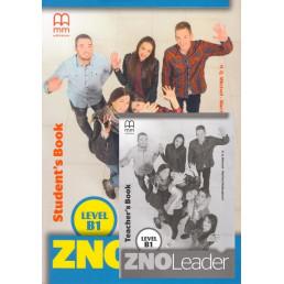 Комплект: ZNO Leader В1 Pack