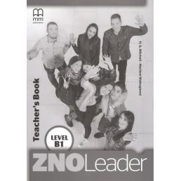 ZNO Leader for Ukraine В1 Teacher's Notes