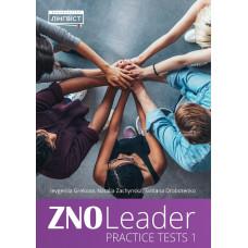 ZNO Leader Practice Tests 1