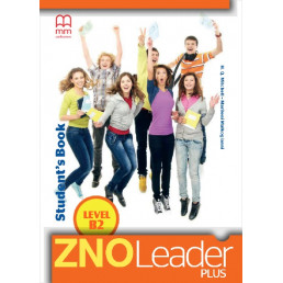 ZNO Leader Plus for Ukraine B2 Student's Book